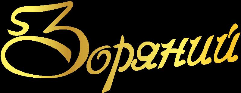 logo-gold